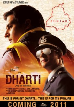 Dharti (2011) Full Movie | Download Watch Online