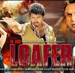 Ek Aur Loafer (2013) Hindi Dubbed