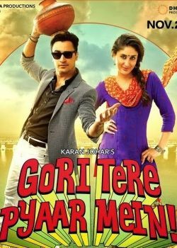gori tere pyaar mein (2013) hindi movie watch online