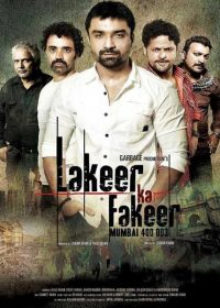 Lakeer ka Fakeer (2013) Hindi Movie Watch Online 5
