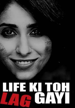 Life Ki Toh Lag Gayi (2012) Hindi Movie DVDScr