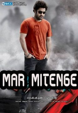 Mar Mitenge (Oosaravelli) BRRip 400MB Hindi Telugu