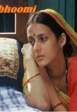 Matrubhoomi 2003 hindi movie watch online