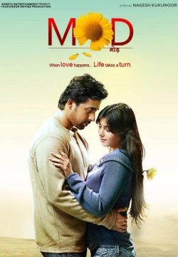 Mod (2011) Full Hindi Movie Watch Online