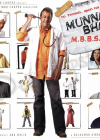 Munnabhai M.B.B.S. (2003) Hindi Movie BRRip 720p 4