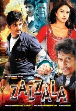 Naya Zalzala (2013) Hindi Dubbed