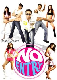 No Entry (2005) Hindi Movie 4
