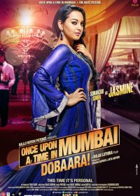 Once Upon Ay Time in Mumbai Dobaara (2013) 4