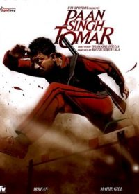 Paan Singh Tomar (2012) Hindi Movie Download 4