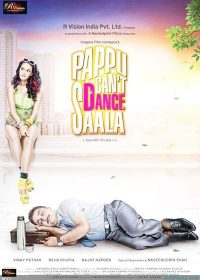Pappu Cant Dance Saala (2011) Hindi Movie Download Watch Online 6