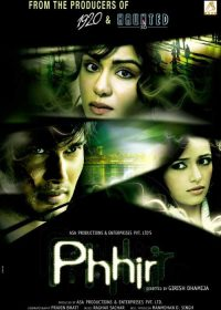 Phhir (2011) Hindi Movie DVDRip  3