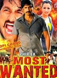 Phir Ek Most Wanted (2009) Telugu Movie 5