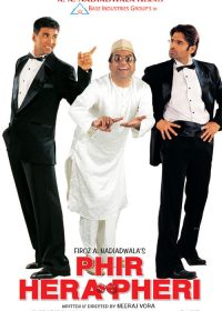 Phir Hera Pheri (2006) Hindi Movie  4