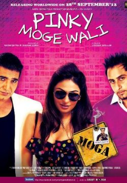 Pinky Moge Wali (2012) Punjabi Movie DVDScr