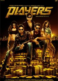Players (2012) Hindi Movie DVDRip  5