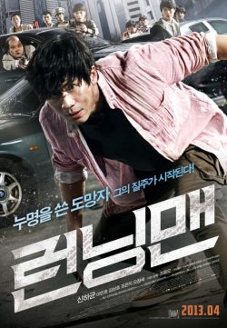 Running Man (2013) Watch Online