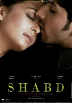 shabd 2005 hindi movie watch online