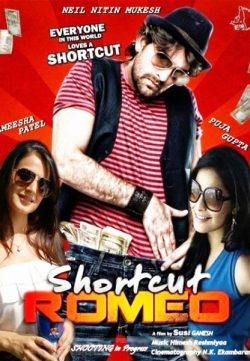 Shortcut Romeo 2013 Watch Full Movie