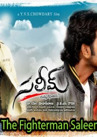 The Fighterman Saleem (2009) Telugu Movie 5