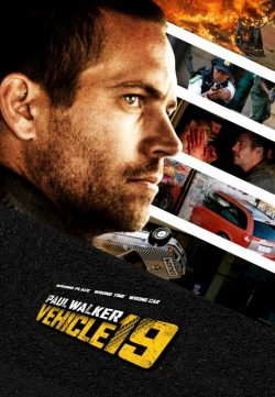 Vehicle 19 (2013) 300MB Dual Audio