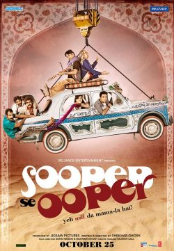 Sooper Se Ooper (2013) Hindi Movie 300MB DVDRip
