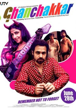Ghanchakkar 2013 Watch Online