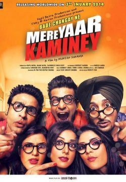 Mere yaar kaminey 2014 watch online