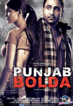 Punjab Bolda (2013) Watch Online / Download – DVD Rip