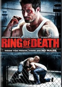 Ring of death 2008 watch online 1