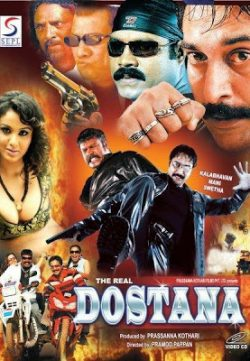 The real dostana 2007 hindi movie