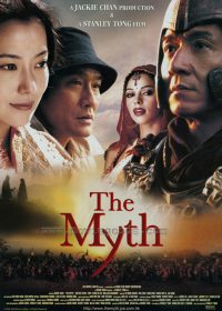 The Myth (2005) Hindi Dubbed 720p BluRay Rip  6