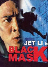 Watch Black Mask (1996) Free Online 5