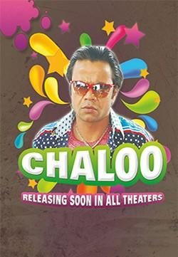 Chaloo Movie (2013) Free Online Movie Watch