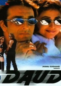 Daud (Fun On The Run) (1997) Watch Online | Hindi Movie | Free 5