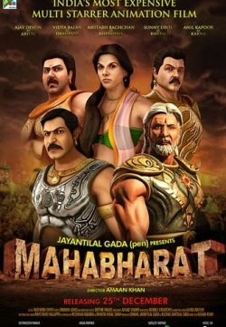 Mahabharat 2014 Watch Full Hindi Movie Online Free