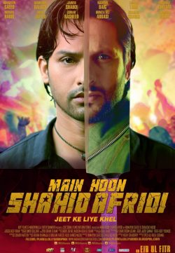 Mai Hoon Shahid Afrid (2013) Watch Online Pakistani Full Movie