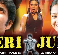 Meri Jung full movie watch online free HD