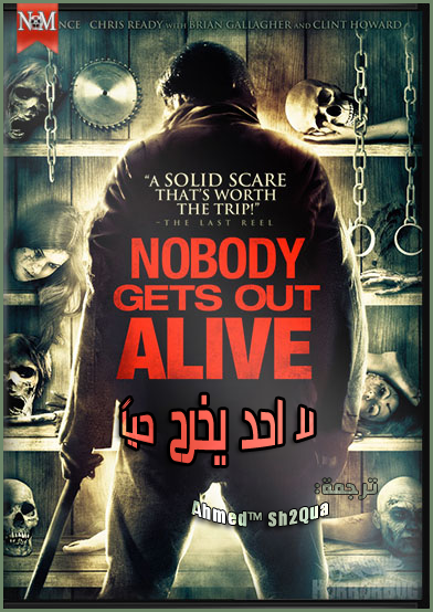 Nobody Gets Out Alive (Down The Road) (2013)
