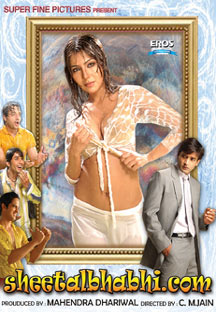 Sheetalbhabhi.com (2013) Free Online Movie Watch