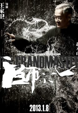 The Grandmaster 2013 Movie Watch Online For Free IN HD 1080p