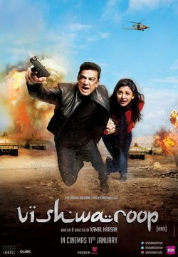Vishwaroop 2013 Watch Online