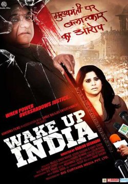 Wake Up India (2013) Hindi Full Movie Watch Online