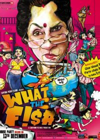 What The Fish (2013) Watch Online Full Hindi Movie And Download 5