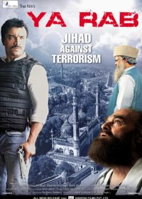 Ya Rab (2014) Watch Online Full Movie And Download HD 5