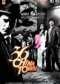 36 China Town movie watch online free 5