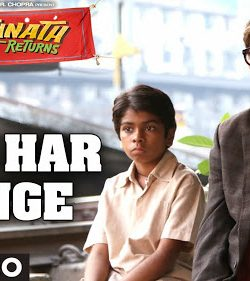 Har Har Gange FULL VIDEO SONG Bhoothnath Return