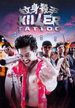 Killer Tattoo (2001) Hindi Dubbed DVDRip