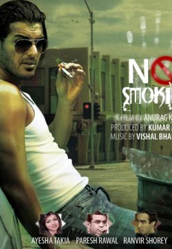 No Smoking (2007) Hindi Movie Watch Online for free