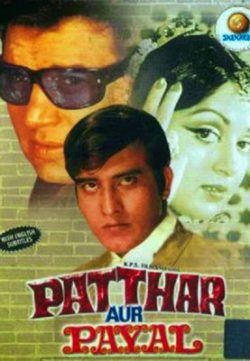 Patthar Aur Payal 1974 Movie Watch Online free