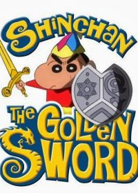 shin chan movie the golden sword 2014 movie watch online for free 5